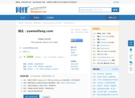 small.yuemeifang.com
