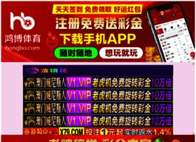 smallandgame.com