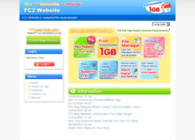 smallapps.web.fc2.com