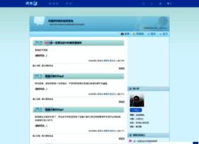 smallfatliu.pixnet.net