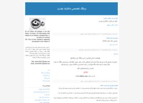 smallmechanic.blogfa.com