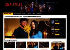 smallville.3dn.ru