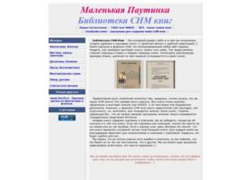 smallweb.ru