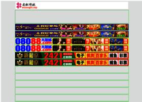 smarechaljtocah.com