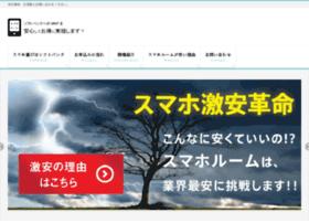 smaroom.net