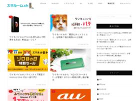 smaroomch.net