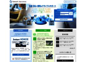 smart-acs.com