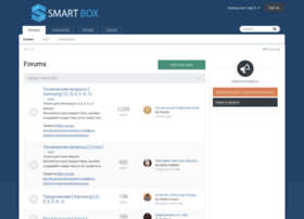 smart-box.net.ua