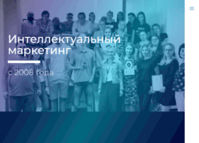 smart-media.ru