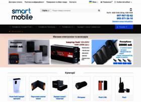 smart-mobile.com.ua