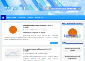 smart-profit.ru
