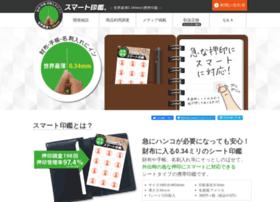 smart-stamp.com
