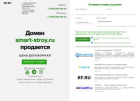 smart-stroy.ru