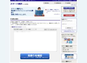smart-translation.com