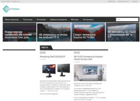 smart-tv-news.ru