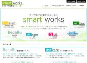 smart-works.jp