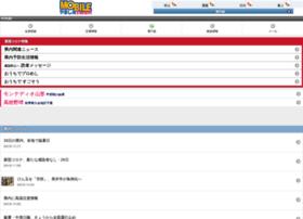 smart.yamagata-np.jp