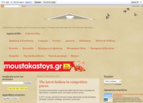 smartadvertis.blogspot.gr