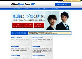smartagent.jp
