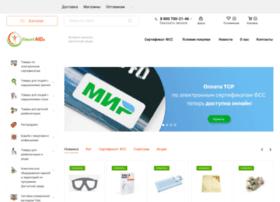 smartaids.ru