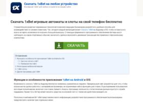 smartandroid.ru
