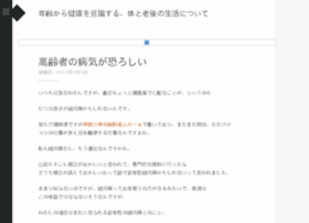 smartautomaticdoor.com
