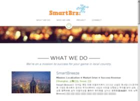 smartbrz.co.kr