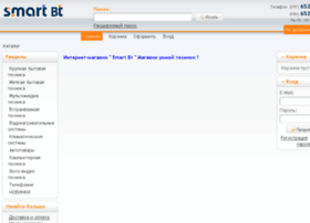 smartbt.com.ua