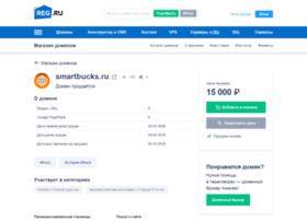 smartbucks.ru