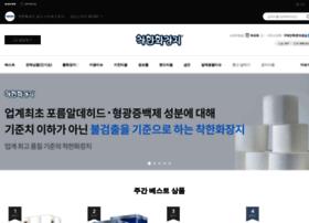 smartbuygroup.com