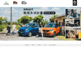 smartcar.com.tw
