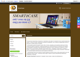 smartcase.prom.ua