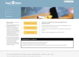 smartchoiceschools.com