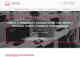 smartcom-rb.ru