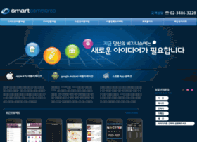 smartcommerce.co.kr