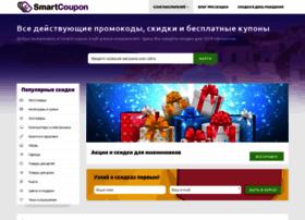 smartcoupon.ru