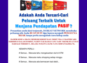smartdebitcard.net