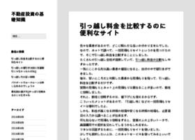 smartdietblog.org