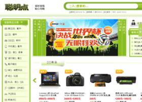 smarter.com.cn