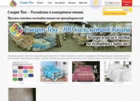 smartex37.ru