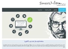 smartform.ir