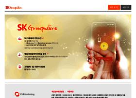 smartgroupware.com
