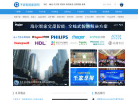 smarthome.qianjia.com