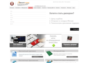 smarthomegroup.ru