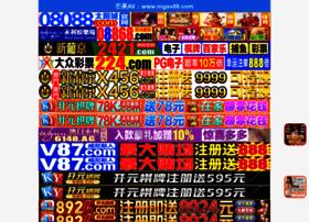 smarthomesinsulation.com