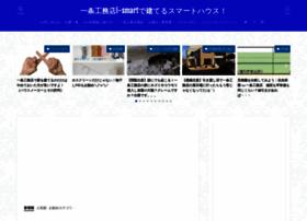 smarthouse2.com