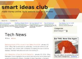 smartideasclub.com