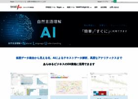 smartinsight.jp