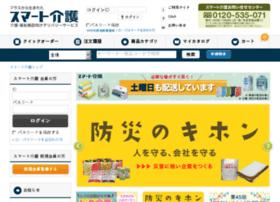 smartkaigo.jp