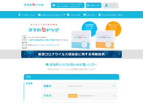 smartkensa.com